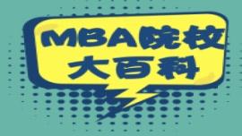 MBA院校大百科:Day.3 浙江大學