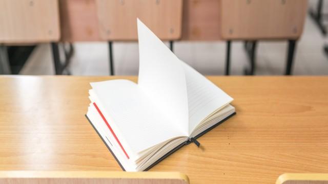 复旦大学2020年EMBA招生入学指南:报名条件、报考流程、报名日期、学费