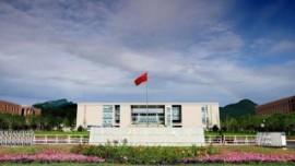 中国科学院大学2020MPA第一批提前面试分组通知