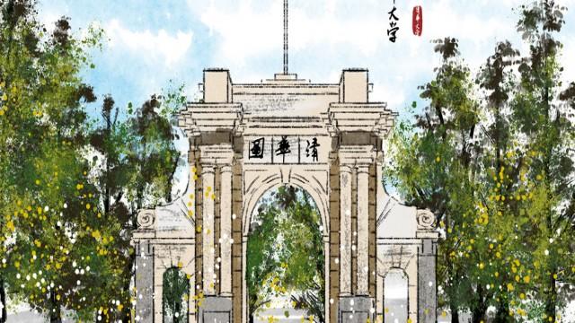 物流工程與管理 | 清華大學深圳國際研究生院MEM