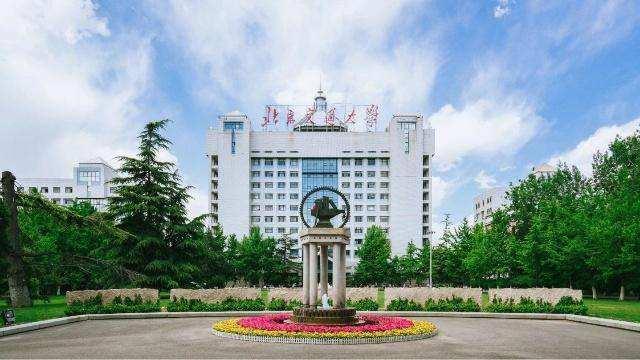 物流工程與管理 | 北京交通大學MEM
