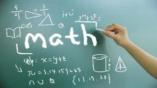 联考数学公式(一)代数部分