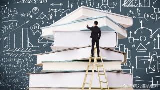 冲刺MBA|《2020写作素材40天必杀技》二