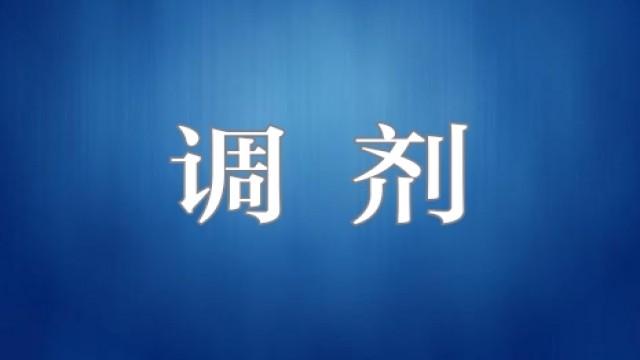中国矿业大学(北京)接受MPA调剂,附39所可调剂院校汇总