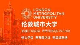 英国伦敦城市大学-硕士项目