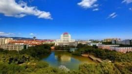 江西财经大学2022年MBA招生预面试(第一批次)报名通知