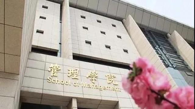 哈尔滨工业大学2022年入学MBA提前面试方案