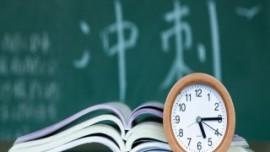 哈尔滨工业大学MBA深圳班第一批提前面试安排