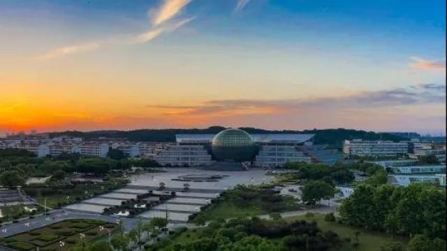 南京财经大学2022年MBA招生简章