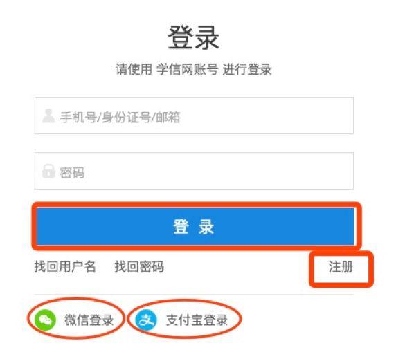 上海交通大學安泰經濟與管理學院2020年入學EMBA全國聯考網上報名流程及通知