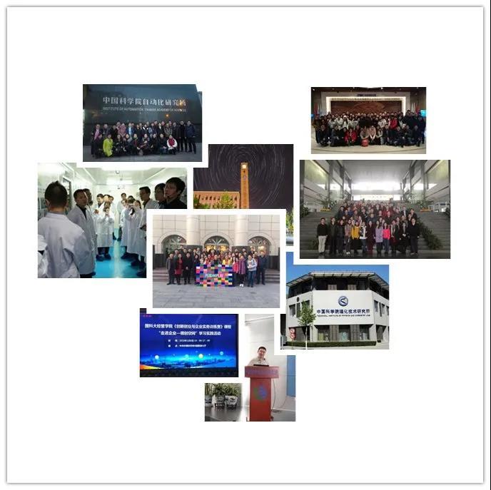中国科学院大学2022年入学工商管理硕士(MBA)考生提前面试方案